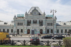 Moscow, Russia - 29 April 2019, Rizhsky station. The building is one of nine railway stations in Moscow. Main entrance royalty free stock images