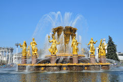 Moscow, Russia, April,20,2014, Russian scene: Nobody, Fountain  Royalty Free Stock Photo