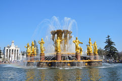 Moscow, Russia, April,20,2014, Russian scene: Nobody, Fountain  Stock Images