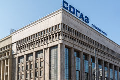 Moscow, Russia-April 04.2016. SOGAZ insurance company - letters on facade of building on Sadovaya-Spasskaya Street Stock Photos