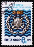 MOSCOW, RUSSIA - APRIL 2, 2017: A stamp printed in Russia dedicated to World Maritime Day, circa 1978 royalty free stock image