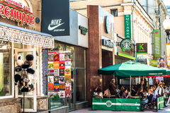 Stores and restaurants on Old Arbat Royalty Free Stock Photo