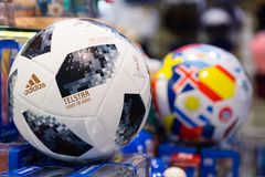 MOSCOW, RUSSIA - APRIL 30, 2018: TOP GLIDER match ball replica for World Cup FIFA 2018 mundial in the souvenir shop. MOSCOW, RUSSIA - APRIL 30, 2018: Copy of a Royalty Free Stock Image