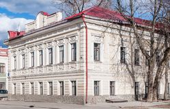 Two-storey house of the XIX century, Tovarishcheskiy Pereulok. The building is occupied by a private Clinic of post-Stress conditi. Moscow, Russia - April 10 Royalty Free Stock Images