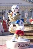 moscow russia Arpil 13, 2018, den officiella maskot av FIFA Worl Royaltyfri Fotografi