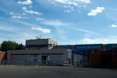 MOSCOW, RUSSIA - AUGUST 12, 2018 at the Expocentre. MOSCOW, RUSSIA - AUGUST 12, 2018: a view of the entrance to the Moscow Expocentre royalty free stock image