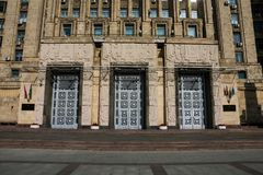 Facade of the Ministry of Foreign Affairs of the Russian Federation Building royalty free stock image