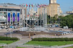 Fountain on Europe square in Moscow, Russia. Moscow, Russia - August 31, 2017: Fountain with a sculpture `Abduction of Europe` of Olivier Strebelle on Europe Stock Photos