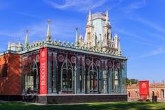 Moscow, Russia - August 12, 2018: Glass facade of pavilion above entrance to the Great Palace museum in Museum-reserve Tsaritsyno. Against blue sky on a sunny stock image