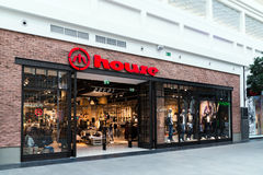 Moscow, Russia - August 30.2016. House store in mall Zelenopark. Moscow, Russia - August 30.2016. House store in a mall Zelenopark Stock Photo