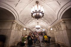 MOSCOW, RUSSIA 11 august 2014, Metro carries over Stock Images