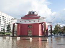 MOSCOW, RUSSIA - AUGUST 30, 2015: metro station Arbatskaya. The historic building of the Arbatskaya metro station in Moscow having a pentagonal shape Royalty Free Stock Photography