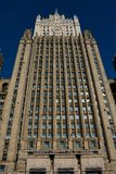 Facade of the Ministry of Foreign Affairs of the Russian Federation Building. Moscow, Russia. August 26, 2018. Ministry of Foreign Affairs of the Russian royalty free stock image