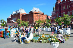 Moscow, Russia, August, 21,2016. People taking part in celebration of Festival Moscow jam, Okhotny Ryad in Moscow Royalty Free Stock Images