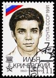 Ilya Krychevsky, Defeat of Attempted Coup serie, circa 1991
