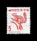Burunduk (Eutamias sibiricus), South Korea, Definitive serie, circa 1974. MOSCOW, RUSSIA - AUGUST 18, 2018: A stamp printed in South Korea shows Burunduk ( royalty free stock photography