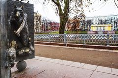 Moscow, Russia, Bas Relief on Krylov`s fable near Patriarch`s ponds. Ivan Krylov 1769 – 1844 is a Russian poet and fabulist. At the Patriarch`s ponds royalty free stock photography