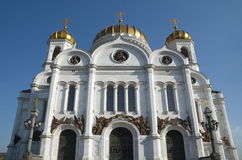 Moscow, Russia. The Cathedral of Christ the Savior Royalty Free Stock Photo