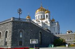 Moscow, Russia. The Cathedral Of Christ The Savior Stock Image