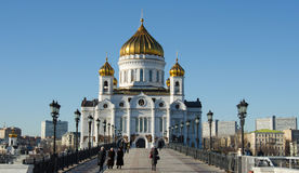 MOSCOW, RUSSIA, CATHEDRAL. RUSSIA, MOSCOW, Cathedral of Christ the Saviour Royalty Free Stock Photography