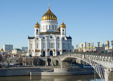 MOSCOW, RUSSIA, CATHEDRAL. Cathedral of Christ the Saviour. Russia,Moscow Royalty Free Stock Image