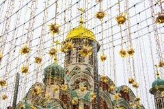 Cathedral of Our Lady of Kazan Kazan Cathedral and Nikolskaya street with Christmas illuminat Stock Image