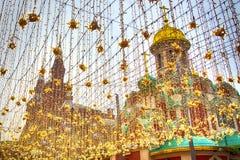 Cathedral of Our Lady of Kazan Kazan Cathedral and Nikolskaya street with Christmas illuminat Stock Photo