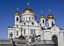 Moscow, Russia - Christ the Saviour Cathedral Royalty Free Stock Images