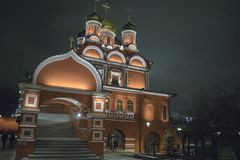 Moscow, Russia. Church, the old part of Moscow. Moscow, Russia. Moscow at night. Church, the old part of Moscow Royalty Free Stock Photo