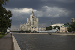 Moscow Russia City View Royalty Free Stock Photo
