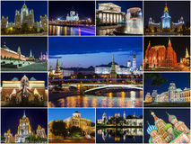 Moscow, Russia (collage tourist attractions in the city at night Stock Images