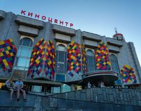 Moscow, Russia, Colourful facade of the theatre building stock images