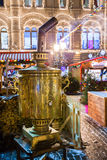 MOSCOW, RUSSIA - DECEMBER 24, 2014: Christmas fair (market) at n Royalty Free Stock Photography