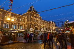 Moscow, Russia, December 4, 2018: Moscow decorated for New Year and Christmas holidays. GUM fair on Red Square stock images
