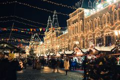 Moscow, Russia - December 1, 2016: decorated by new year Red Square in Moscow, GUM and the Christmas Stock Photo