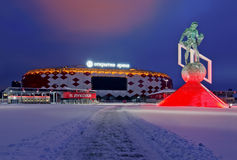 MOSCOW, RUSSIA - DECEMBER 27, 2014: Football stadium Spartak Ope. Ning arena at night Stock Images