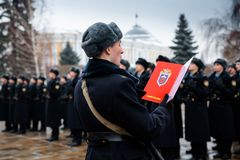 MOSCOW, RUSSIA - DECEMBER 09, 2017: Military oath of the Presidential Regiment. Of the Service of Moscow Kremlin's Commandant of the Federal Guard Service of Stock Photography