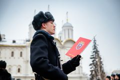 MOSCOW, RUSSIA - DECEMBER 09, 2017: Military oath of the Presidential Regiment. Of the Service of Moscow Kremlin's Commandant of the Federal Guard Service of Stock Images
