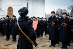 MOSCOW, RUSSIA - DECEMBER 09, 2017: Military oath of the Presidential Regiment. Of the Service of Moscow Kremlin's Commandant of the Federal Guard Service of Royalty Free Stock Photos
