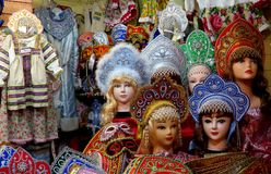 National Russian women`s headdress kokoshnik Royalty Free Stock Photos