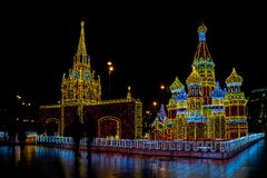 New Year 2018 and Christmass decoration in the Moscow streets. MOSCOW, RUSSIA - DECEMBER 9, 2017: New Year 2018 and Christmas decoration in the Moscow streets royalty free stock image