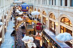 MOSCOW, RUSSIA - DECEMBER 3, 2017: New Year`s and Christmas decoration of the GUM in Moscow, Russia. GUM - shopping mall in the center of city Royalty Free Stock Photo