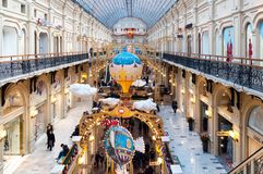 MOSCOW, RUSSIA - DECEMBER 3, 2017: New Year`s and Christmas decoration of the GUM in Moscow, Russia. GUM - shopping mall in the center of city Stock Photos