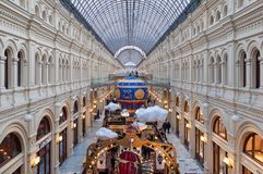 MOSCOW, RUSSIA - DECEMBER 3, 2017: New Year`s and Christmas decoration of the GUM in Moscow, Russia. GUM - shopping mall in the center of city Royalty Free Stock Image
