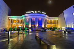 Moscow, Russia - December 10.2016. Shopping center Crocus City Mall in Krasnogorsk at night. Moscow, Russia - December 10.2016. Shopping center Crocus City Mall Royalty Free Stock Image