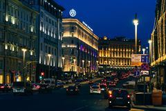 MOSCOW, RUSSIA - DECEMBER 23, 2016: Traffic flow on the streets of Moscow. At night Royalty Free Stock Photos
