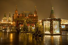 Moscow, Russia. Decorated Christmas Trees At Manege Square, On B stock photo