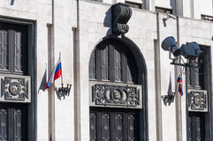 MOSCOW, RUSSIA - 21.09.2015. Detail of facade of General Staff of Russian Armed Forces Stock Image