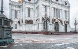 moscow russia domkyrkachrist frälsare Royaltyfri Bild