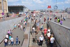 MOSCOW, RUSSIA - 15.06.2015. Entrance to the Kurskaya metro station near  Kursk railway station Royalty Free Stock Photo